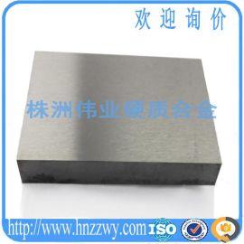 供应YG8硬质合金板材、板块