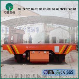 电动轨道平车大吨位载重kpx蓄电池电动平车