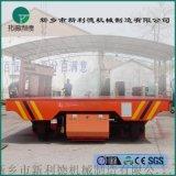 電動軌道平車大噸位載重kpx蓄電池電動平車