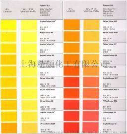批发供应科莱恩有机颜料F4RK红,170红