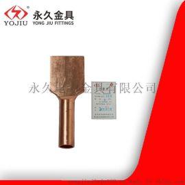 压缩型铜设备线夹  SYT-120平方