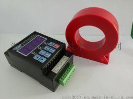 火灾探测器 经济型 导轨式 一托一 电气火灾监控器 漏电传感器 NL-380D 耐龙消防生产厂家