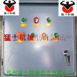 哈儿机卷扬机配电箱 漏电保护 人工挖孔桩机防雨型电柜