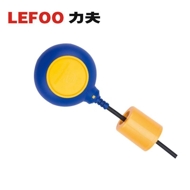 水泵浮球开关 浮动液位开关 液位控制器 水位开关