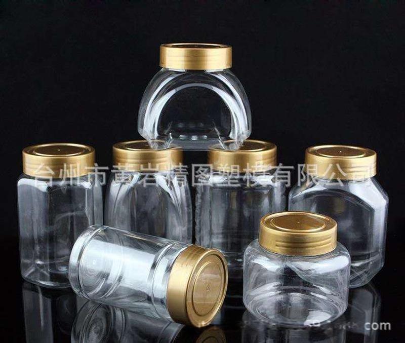提手糖果罐瓶吹塑模具 文具罐模具