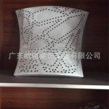 定制弧形鋁單板雕花圖案鋁單板廠家直銷來圖定制
