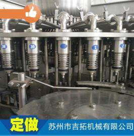厂家直销 牛奶铝箔纸三合一机组 饮料灌装机全套设备生产线