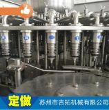 廠家直銷 牛奶鋁箔紙三合一機組 飲料灌裝機全套設備生產線