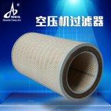 圓筒式空氣過濾器 空壓機過濾器 鋁隔板超高效99.99%效率HEPA生產