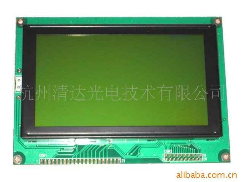 液晶模块240128,带字库大屏,黄绿液晶屏