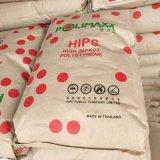 高抗衝性HIPS 泰國石化HI650玩具塑料原料注塑級HIPS