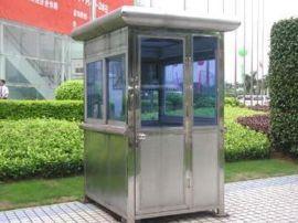榆林批發崗臺電話【有現貨】