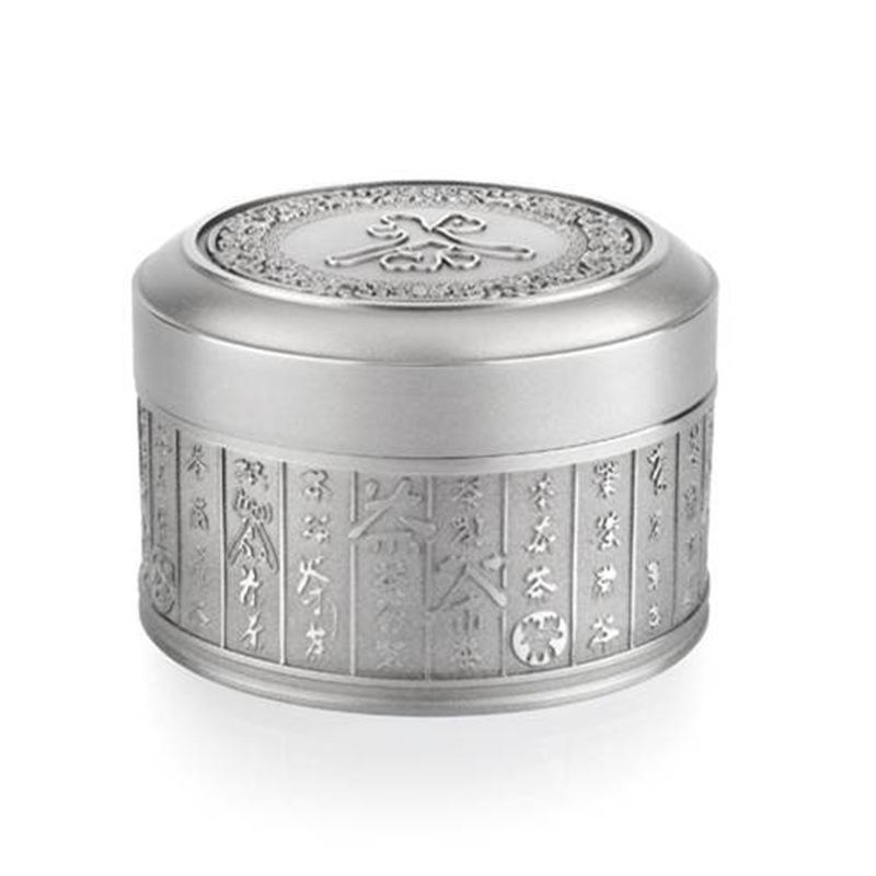 泰國錫器 百茶錫罐小巧精緻 材質珍貴 適合愛茶人士