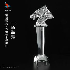 厂家批发水晶奖杯 员工水晶奖杯 广州精兴