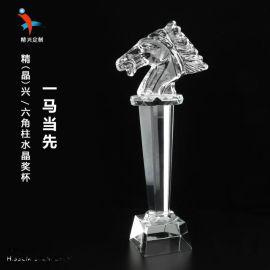 廠家批發水晶獎杯 員工水晶獎杯 廣州精興