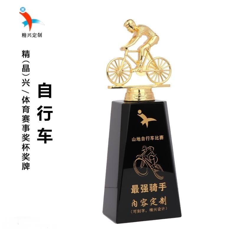 自行车比赛合金水晶奖杯礼品 绿色出行活动纪念品