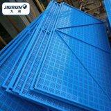 藍色建築工地爬架網  高層防護網 衝孔網廠家直銷
