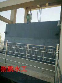 厂家推荐复合钢闸门pm不锈钢闸门