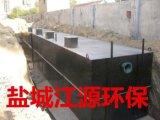 医院污水处理污水处理设备地埋一体化设备不加药不加膜出水一级A不要填料