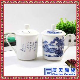 办公用品茶杯,陶瓷茶杯价格,定制公司礼品杯