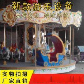 儿童双飞檐豪华旋转木马全套报价新型游乐北京赛车供应商