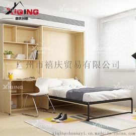 创意北欧风情折叠床单人壁柜床 办公室午休床隐形床壁床五金配件