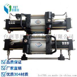 菲恩特ZTT25/60气体增压泵 气动增压泵
