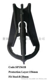 钢筋塑料垫块SP1561B