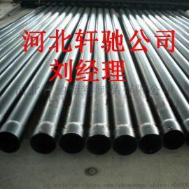 河北轩驰热浸塑复合钢管生产厂家