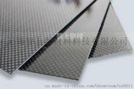 高强度碳纤维板 全碳纤维铺层