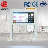 玛威尔55寸落地户外高亮液晶广告机 横屏商城视频广告机
