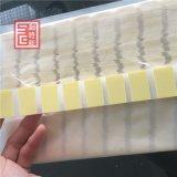 廠家供應 防水掛鉤雙面膠 eva掛鉤膠 pe泡棉強力雙面膠