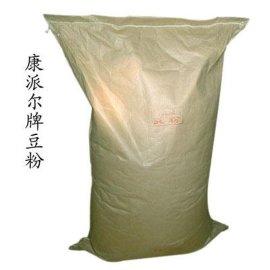 食品用速溶豆粉