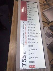 车载条形屏 条形广告机 公交地铁报站屏 政府银行医院长条显示屏