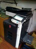 柯美363黑白高速復印機銷售