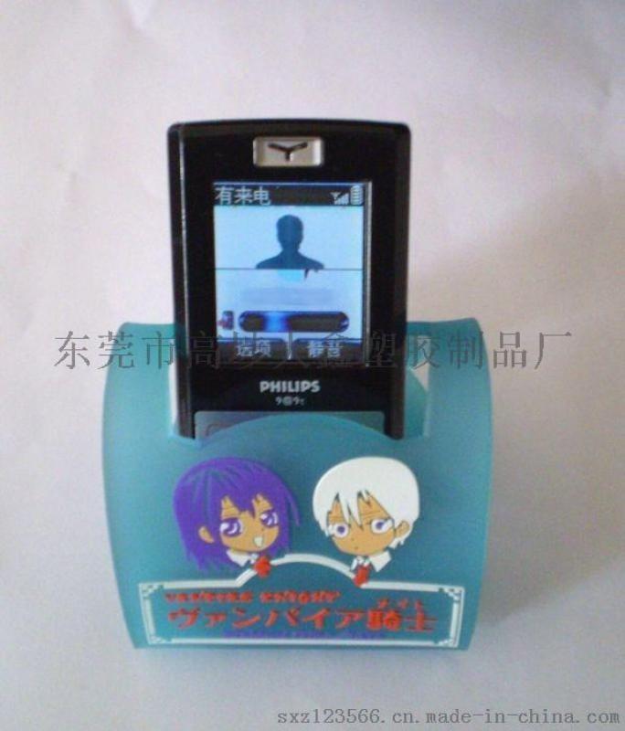 定制广告手机支架 pvc软胶手机支架 硅胶手机支架