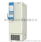 美菱超低溫冰箱立式DW-HL398S