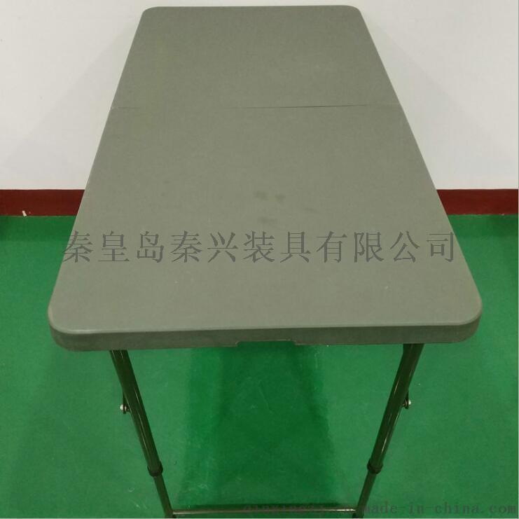 树脂面折叠桌 折叠桌  多功能折叠桌 野营桌 野餐折叠桌