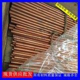 惠州H65黄铜毛细管10*2mm薄壁精拉黄铜管切割