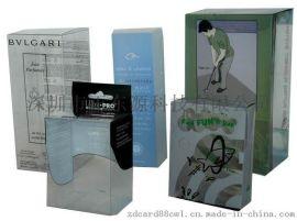 深圳PVC胶盒制作,礼品盒,电子包装源头厂家正东科技