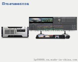 非编4k视频工作站 影视后期制作系统  影视剪辑