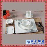 骨瓷陶瓷白瓷器西式創意白色湯盤 飯盤菜盤酒店西餐食具碟子