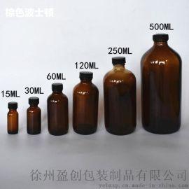 16oz棕色波士顿瓶茶色精油瓶 药瓶 洗手液玻璃瓶