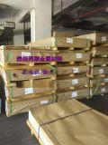 6063-O態拉伸鋁板,AL5052易折彎鋁板現貨