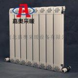 钢铝复合暖气片卧室客厅家用钢铝复合型散热器GLZ8-6/6-1.5