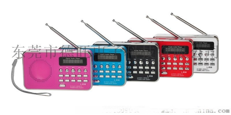 插卡音箱L-938B便攜老人收音機聽戲機