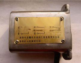 磁开关 TCK-1T防爆磁开关 单极性防爆开关