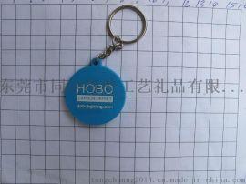 精品字母PVC钥匙扣 PVC软胶双面印刷钥匙扣