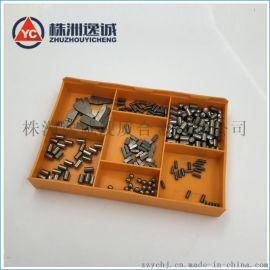 株洲硬质合金专业生产 精磨钨