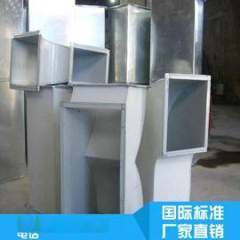 供应优质玻璃钢通风管道-风管厂家-优质玻璃钢风管